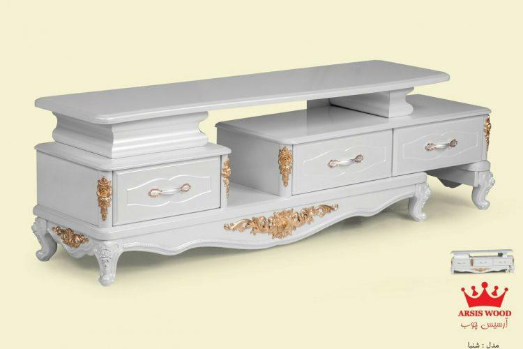 میز تلویزیون مدل شنیا